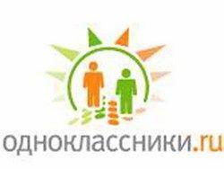 На Одноклассниках появились странички погибших солдат