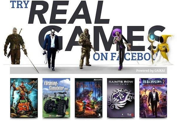 Игры в сети